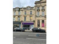 4 bedroom flat in Whiteladies Road, Bristol, BS8 (4 bed) (#970499)