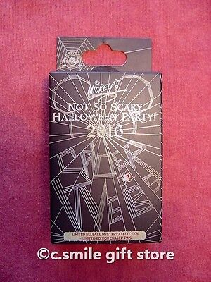 Disney LR Mystery Pin Sealed Box Mickey's Not So Scary Halloween Party 2016  (Halloween Party Mystery Box)