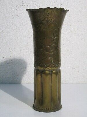 Vintage Vase Decorative Brass Beat And Engraved by Hand Beginning Xx Century