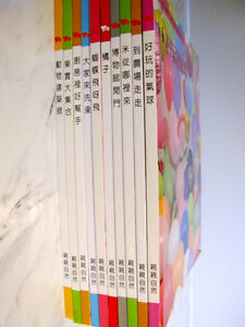 Chinese hardcover picture books