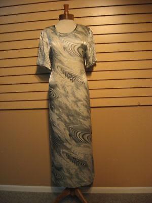 - Aliki Yamani Short Sleeve Dress in Python Satin Burnout