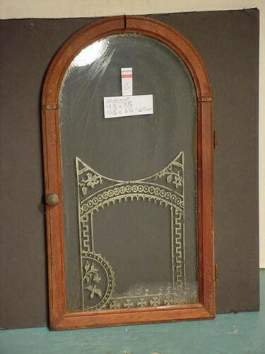 Walnut Gingerbread Door & Glass -    # 5