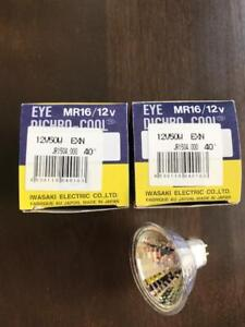 MR 16 Halogene bulbs