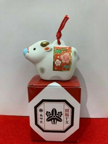 Japanese Year of ox Eto Bell Ornament   2021
