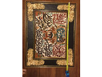 PERSIAN PICTORIAL CARPET - FRAMED VAN YAKAD (QURAN) Islamic gift