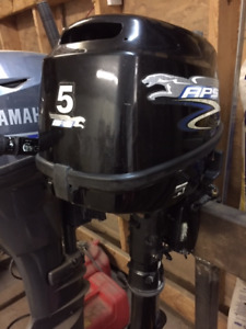 "APS 5 HP SHORT SHAFT (15"") OUTBOARD"