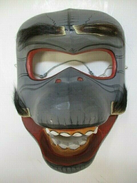 Hand Carved Wooden Folk Art Mask With Movable Jaw