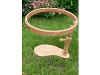 EMBROIDERY STAND HOOP WOOD ADJUSTABLE CROSS STITCH - BRAND NEW - BARGAIN!!