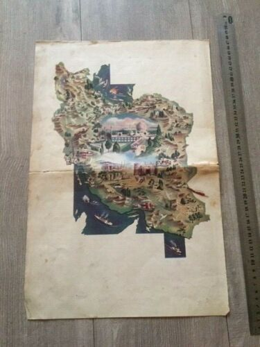 PERSIAN ANTIQUE MAP of PERSIA 1870-1920 PERIOD Visual Engraving Style 1st ever !