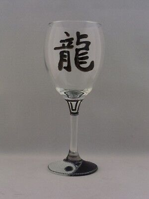 Chinese Zodiac Wine Glass-Year of the Dragon (hand painted and personalised)