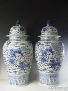 Pair Blue White Jars