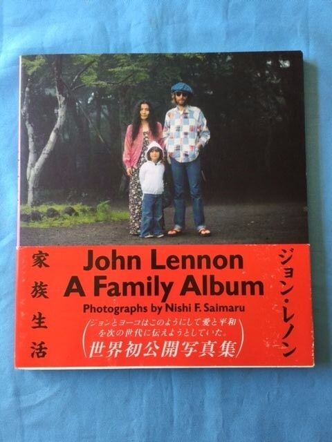 JOHN LENNON. A FAMILY ALBUM  *FIRST EDITION*