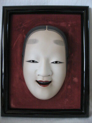Porcelain Franklin Mint mask men Japanese cultural treasure UJIHARU NOH BUNRAKU