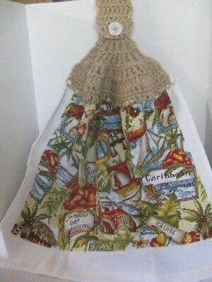 Crochet Kitchen Towels (Beach Theme/Cruise) ~ **Gift Idea - Beach Theme Ideas