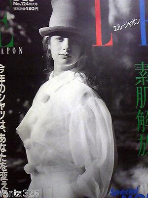 ELLE Japan 1989/02 SPECIAL MODE 80s Linda Evangelista AD Comme Des Garcons