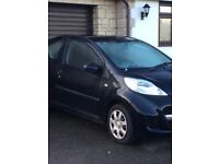Perfect little run around car - ideal for new driver/ very cheap to run
