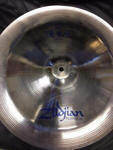 "Zildjian Platinum 18"" China High Boy Cymbal"