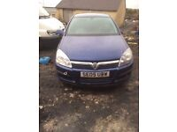 BREAKING VAUXHALL ASTRA CLUB (PARTS)