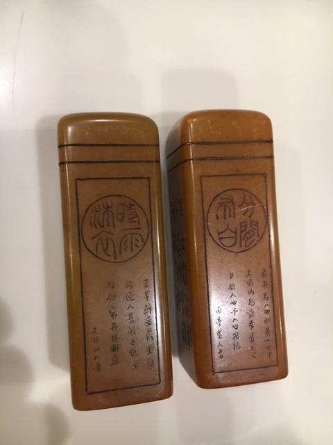 Pair of Fine Chinese Carved Shoushan Seals.
