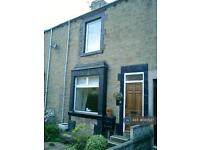 2 bedroom house in North View, Ryton, NE40 (2 bed)