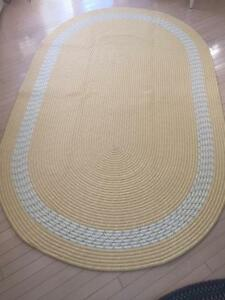 Braided Rug Kijiji Free Classifieds In Ontario Find A