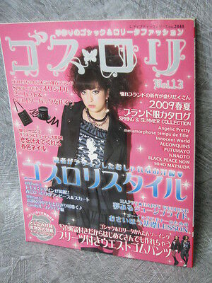 Goth Loli 13 W Pattern Sewing Art Fashion Design Book H Naoto Gothic Lolita 61