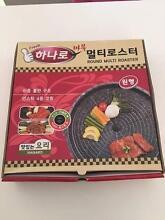 Korean BBQ Hot Plate Glenside Burnside Area Preview