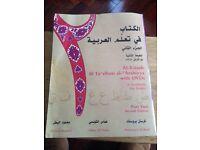 See this image Al-Kitaab fii Tacallum al-cArabiyya with DVDs: Pt. 2: A Textbook for Arabic