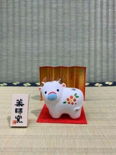 Japanese Year of OX Eto  2021