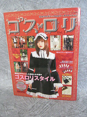 Goth Loli 1 W Pattern Sewing Gothic Lolita Fashion Art Design Book 6X