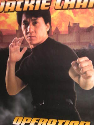 Amour Of God (OPERATION CONDOR 2 AMOUR OF GOD JACKIE CHAN KWAN ALAN TAM FORNER KWAN ORG)