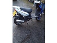 Quick sale needed as got new bike keeway fact 125 mot until august