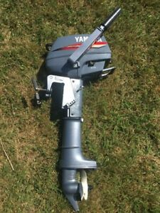 Outboard | ⛵ Boats & Watercrafts for Sale in Prince Edward