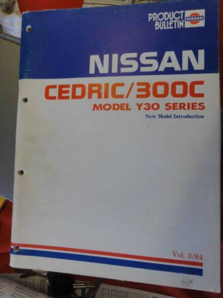 nissan introduction