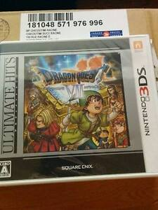 Dragon Quest 7 pour  Nintendo 3DS