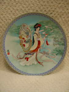 Lady Lu  collectable plate