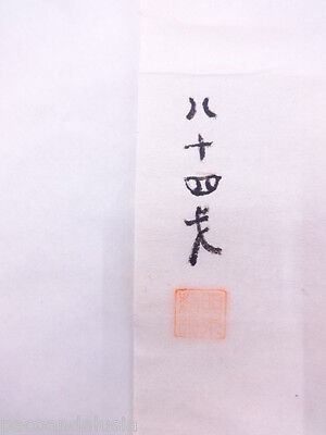 RARE SCROLL MANUSCRIPT GIAPPONESE VERTICAL CALLIGRAPHIC CALLIGRAPHY IDIOMI §