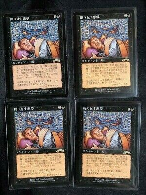 4x Playset Japanese FBB Recurring Nightmare MTG Exodus Magic The Gathering