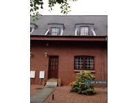 3 bedroom house in Fern Cottages, Glasgow, G13 (3 bed) (#760723)