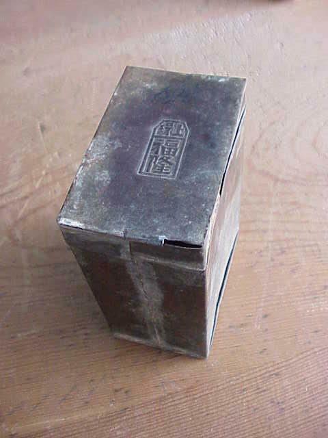1860s Florence Idaho Mining Relic Chinese Tobacco Tin Opium Very Nice Survivor
