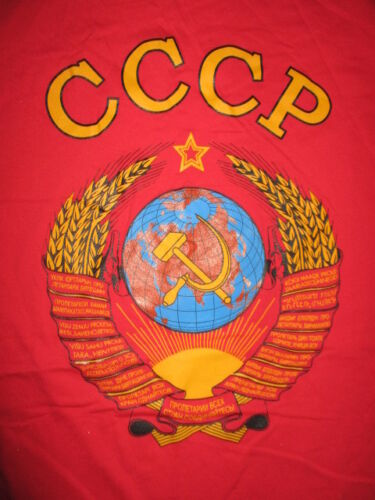 Vintage CCCP Soviet USSR (LG) T-Shirt RUSSIA