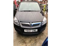 2008 Vauxhall Zafira 1.6 5dr Estate petrol manual black colour 1 owner full service history £1895