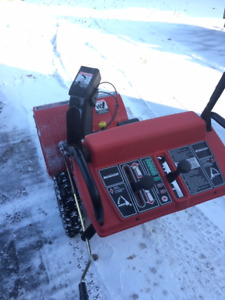 "Snowblower for sale, 8hp, 26"", electric start"