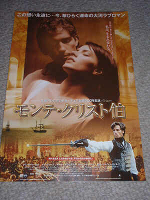 The COUNT of MONTE CRISTO 2002 flyer mini-poster Japan Jim CAVIEZEL Guy PEARCE