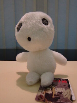 Princess Mononoke Kodama Plush doll toy 15 cm tall on Rummage