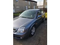 Vauxhall Vectra 04 Plate