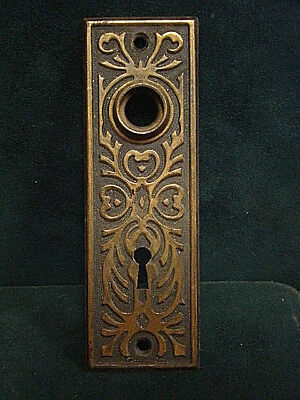 - ANTIQUE GORGEOUS IRON DOOR KNOB BACKPLATE BACK PLATE 1 3/4