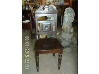 Antique Dark Wooden Chair