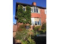 3 bedroom house in Warminster Drive, Sheffield, S8 (3 bed)