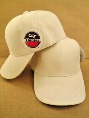 829ff20cfd90fa WHITE BASEBALL CAP - 6 PANEL FITTED - SIZE 7 1/4 - BRAND NEW BY CITY HUNTER